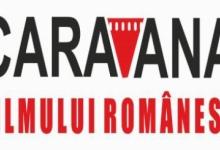 Caravana Filmului Românesc ajunge la Piteşti