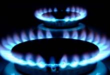 Vom plăti mai puţin pentru gaze
