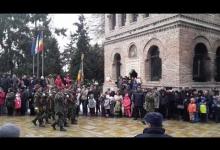 Avansări la Şcoala de Maiştri Militari din Piteşti