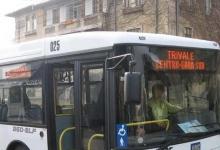 Elevii din Mioveni care învață în școlile și liceele din Pitești au transport urban gratuit pe autob...